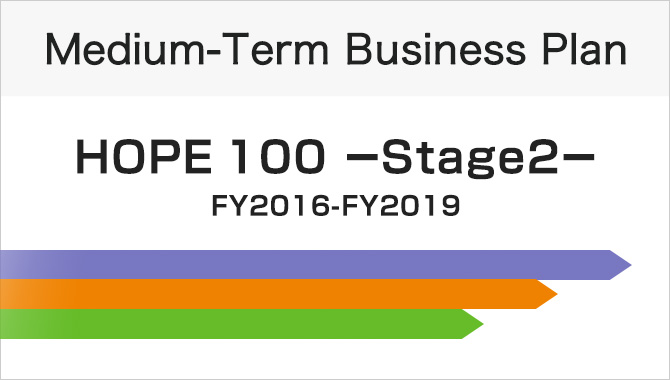 Medium-Term Business Plan HOPE 100 -Stage2- FY2016-FY2019