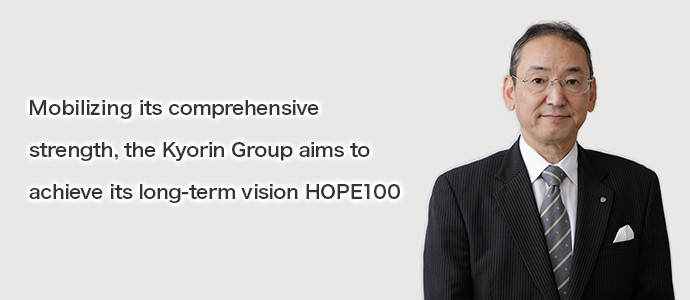 Mobilizing its comprehensive strength, the Kyorin Group aims to achieve its long-term vision HOPE100.